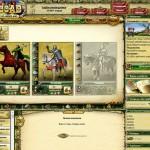 Скриншоты к игре 1100AD
