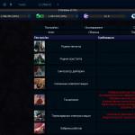 Скриншоты к игре World Orbital Game
