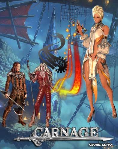 gameli-carnage
