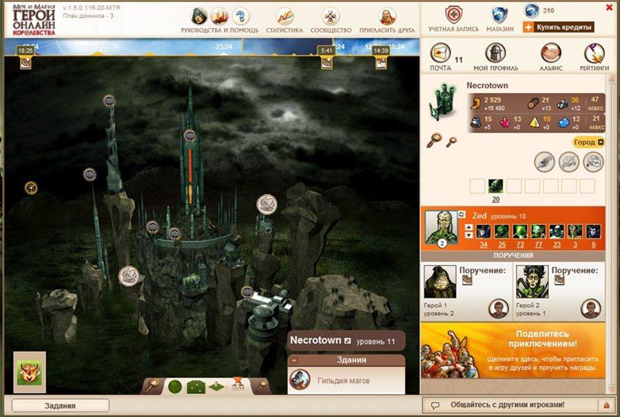 Скриншот к игре Меч и магия
