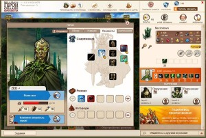 Меч и магия: Герои онлайн королевства