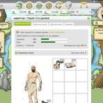 Скриншоты к игре Травиан