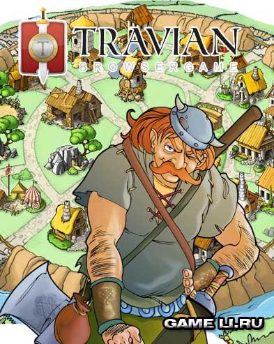 travian_gameli