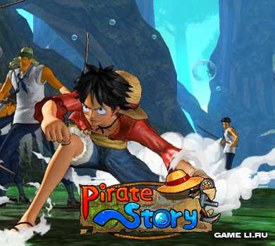 Pirate-Story_2
