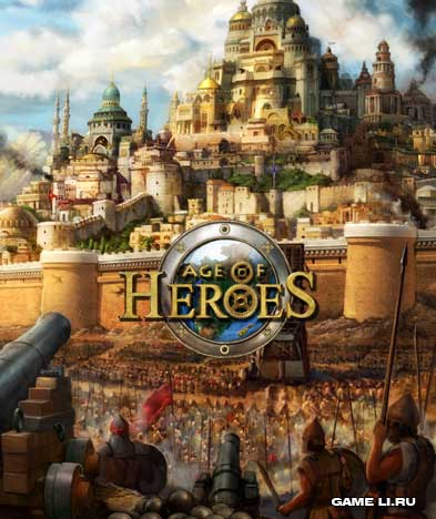 Rise-of-Heroes2