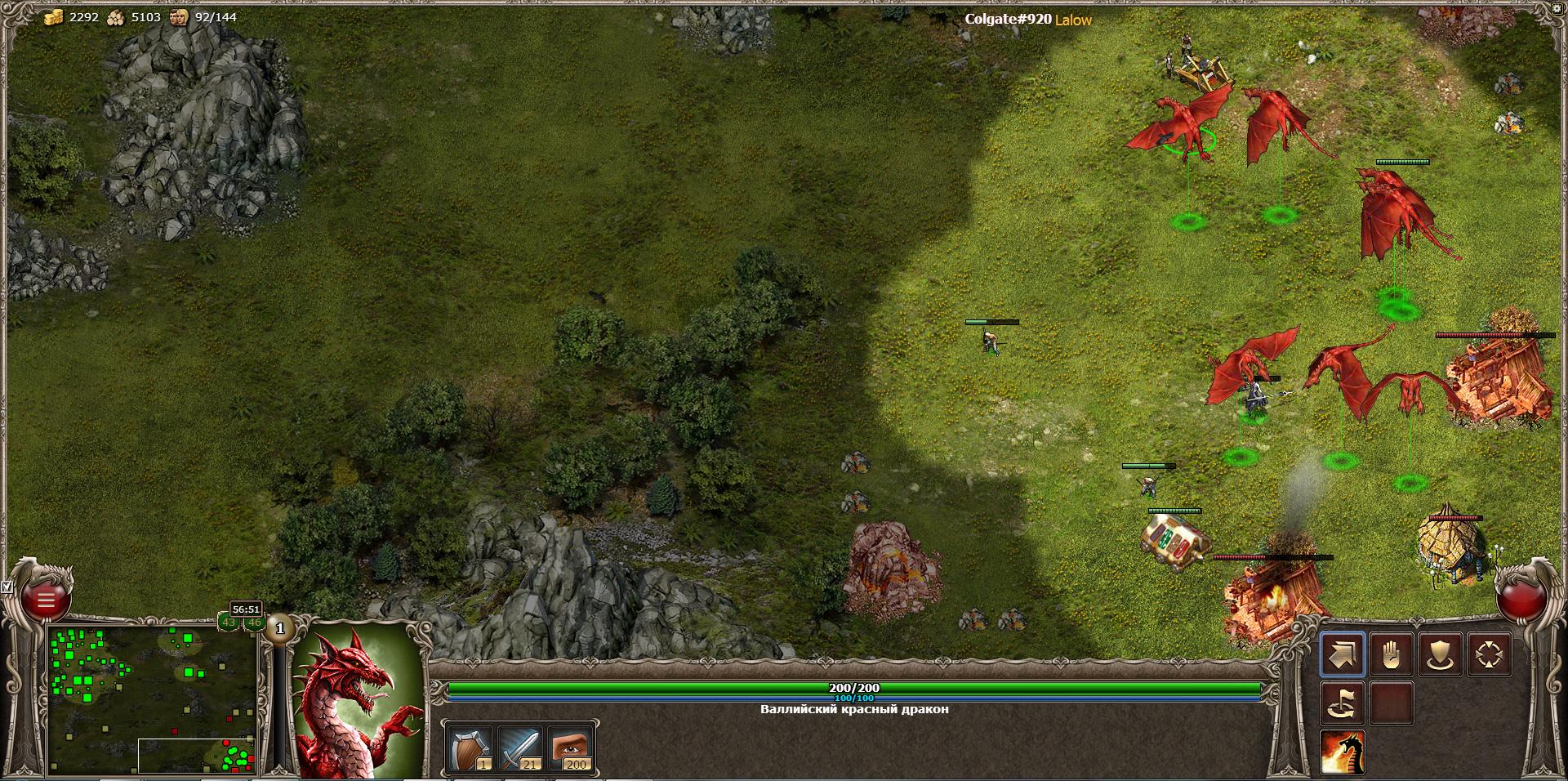 Скриншот к игре Strategoria