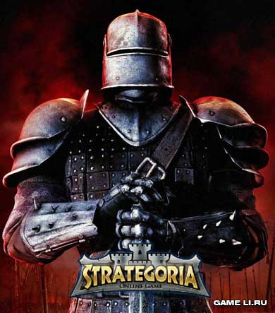 Strategoria2