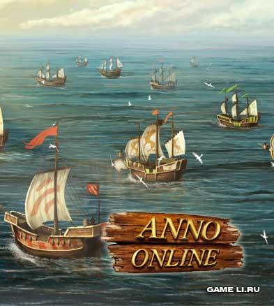 anno-online1
