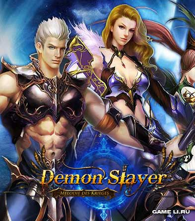 demon_slayer1
