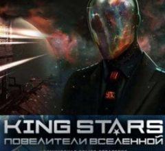 King Stars