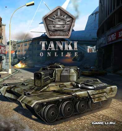 tanki-online2