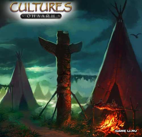 Cultures-Online-2