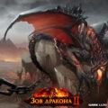 Скриншоты к игре Dragon's Call 2