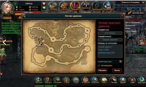 Зов Дракона 2 (Dragon's Call 2)