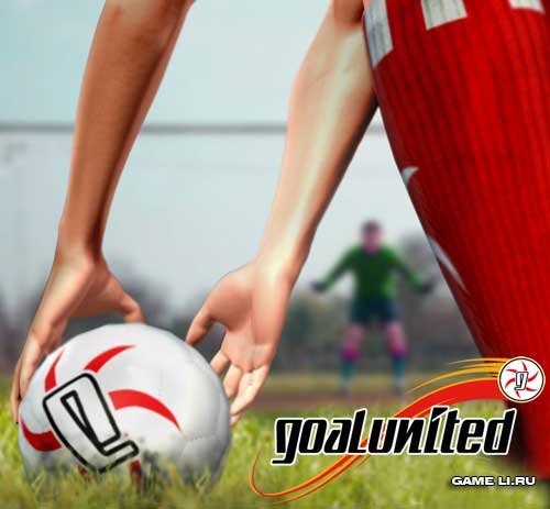 GoalUnited2