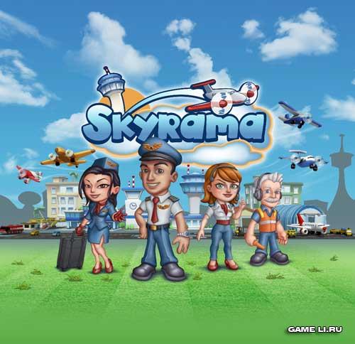 Skyrama-1