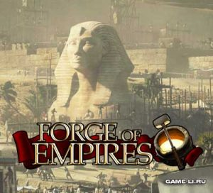 forge_of_emperies