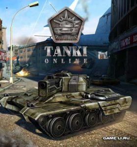 tanki-online2f