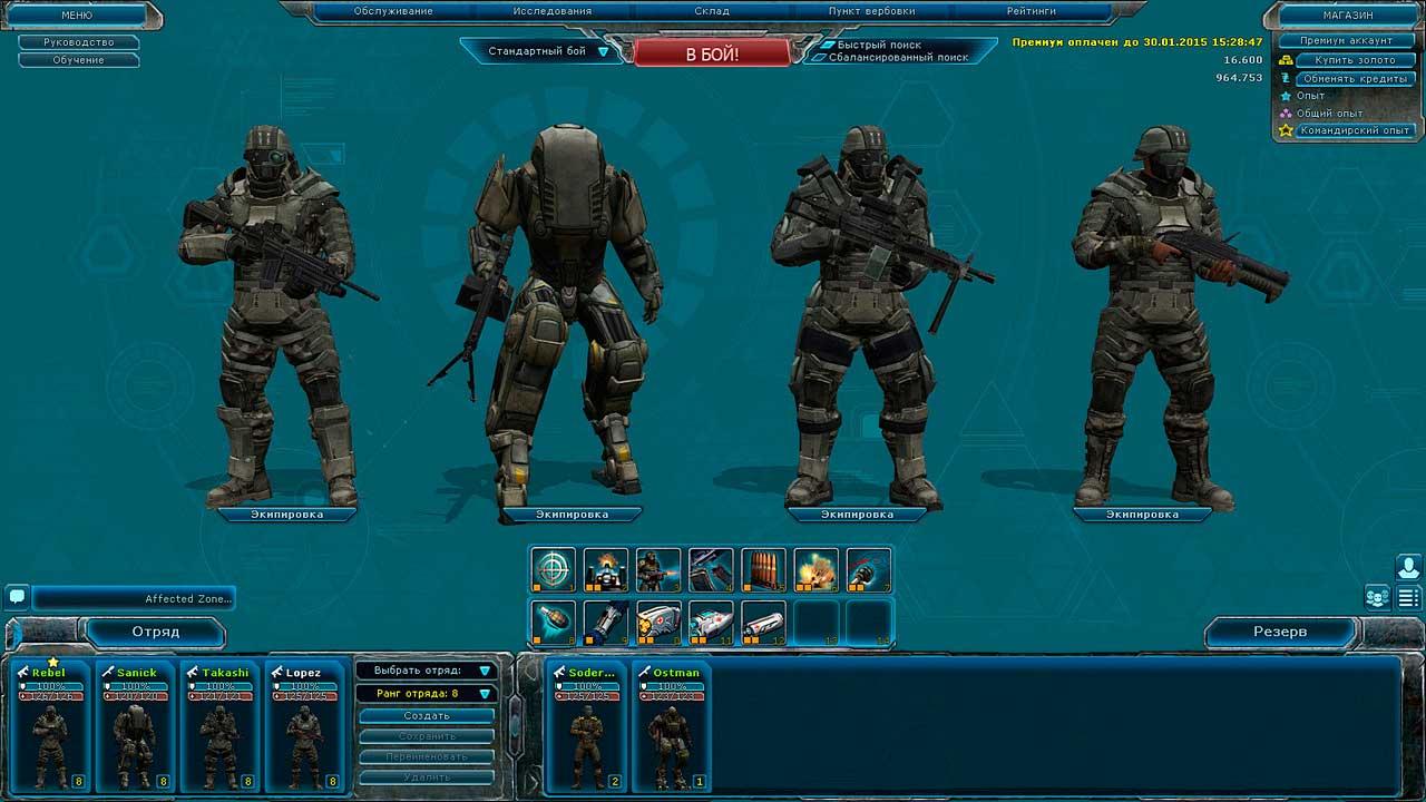 Скриншот к игре Affected Zone Tactics