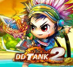 DDTank 2 (ДДТанк 2)