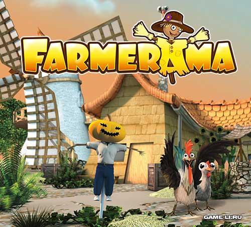 farmerama1