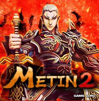 metin2-1