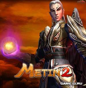 metin2-2