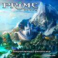 Гайды, секреты прохождения к игре PRIME WORLD