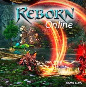 reborn-online-glav1