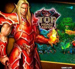 Браузерная игра Тор: Молот Богов (Odin Quest)