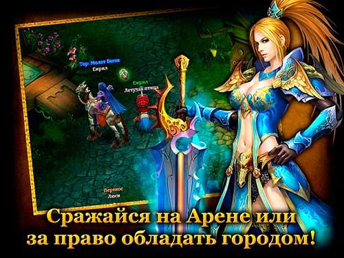 Тор: Молот Богов - Odin Quest