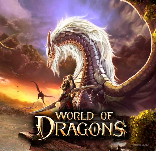 World-of-Dragons_gameli-ru-1f