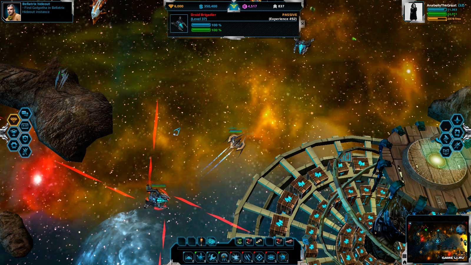 Скриншот к игре Andromeda 5