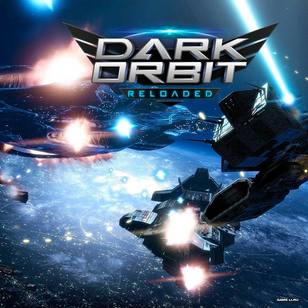 Скриншот к игре DarkOrbit Reloaded