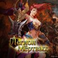 Легион Мертвых — онлайн игра в жанре MMORPG