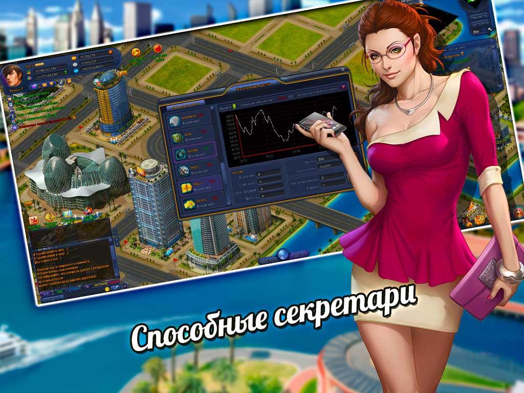 oligarh-online-gameli-7f