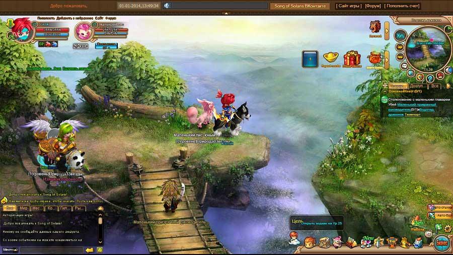 Скриншот к игре Song of Solaris