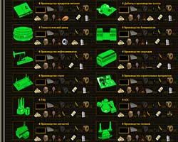 Скриншоты к игре Сверхдержава
