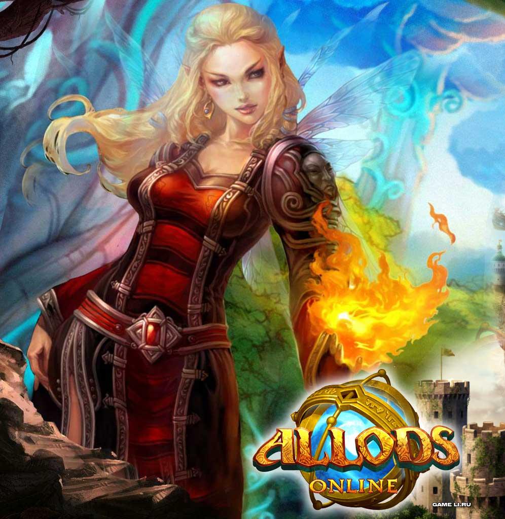 allods-online-gameli-ru-1f