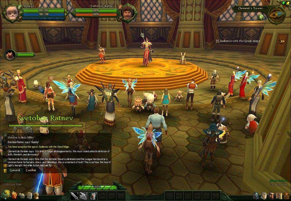 Скриншот к игре Аллоды Онлайн