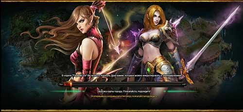 Битва Богов (Clash of Olympus) - MMORPG