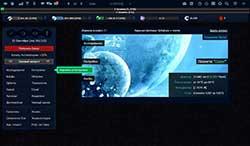 Скриншоты к игре XTerium Online