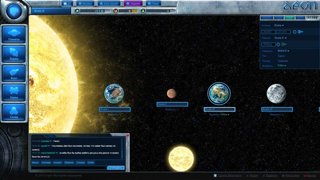 Скриншот к игре Aeon: Cryohazard