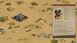 Скриншоты к игре: Империя Онлайн 2: Халифат