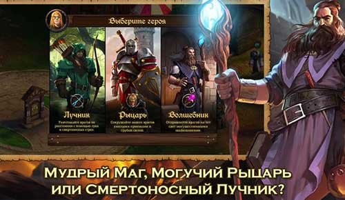 KingsRoad - секреты, гайды