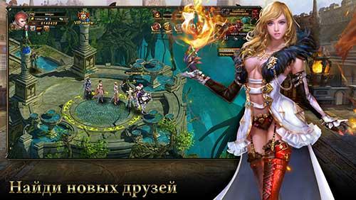 """Sword Saga online - """"Путь меча"""""""