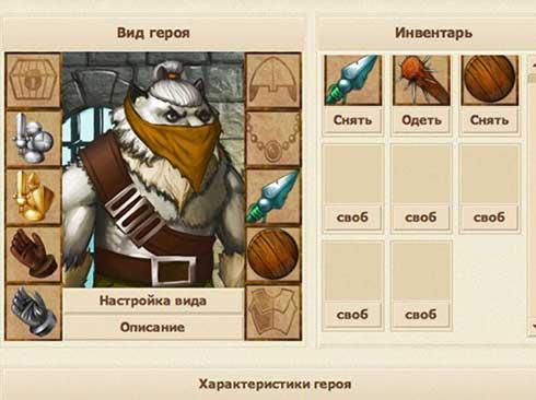 kotlandia_gameli-2f