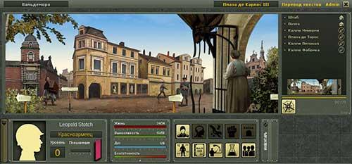 Передовая - обзор онлайн игры