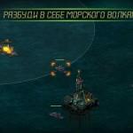 Скриншоты к игре Battle Pirates