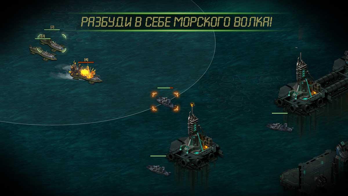 Игра битва экстрасенсов играть на русском